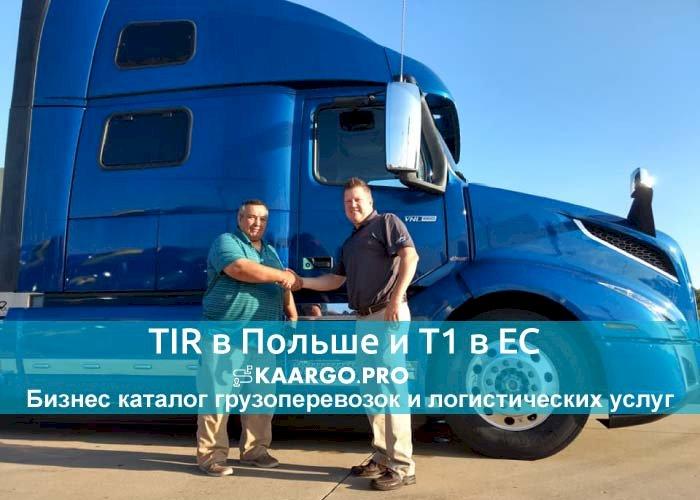 TIR в Польше
